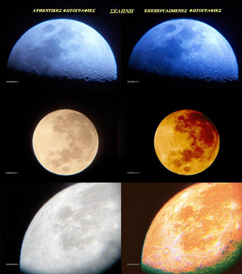 3 PHOTOS OF MOON