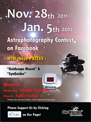 Facebook Astrophotography Contest WINNERS