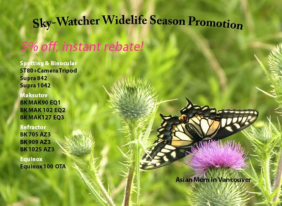 Sky-Watcher Wildlife Season Promotion(Expired)