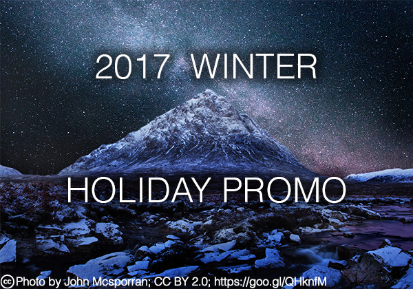 2017 WINTER HOLIDAY PROMOTION (Expired)