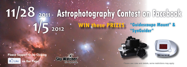Astrophotography Facebook Contest