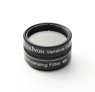 Variable Polarizing Filter 1.25