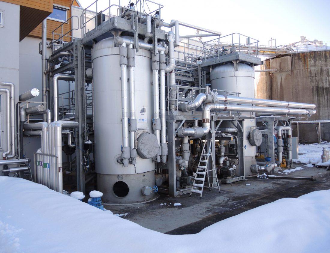 Mjøsanlegget biogass