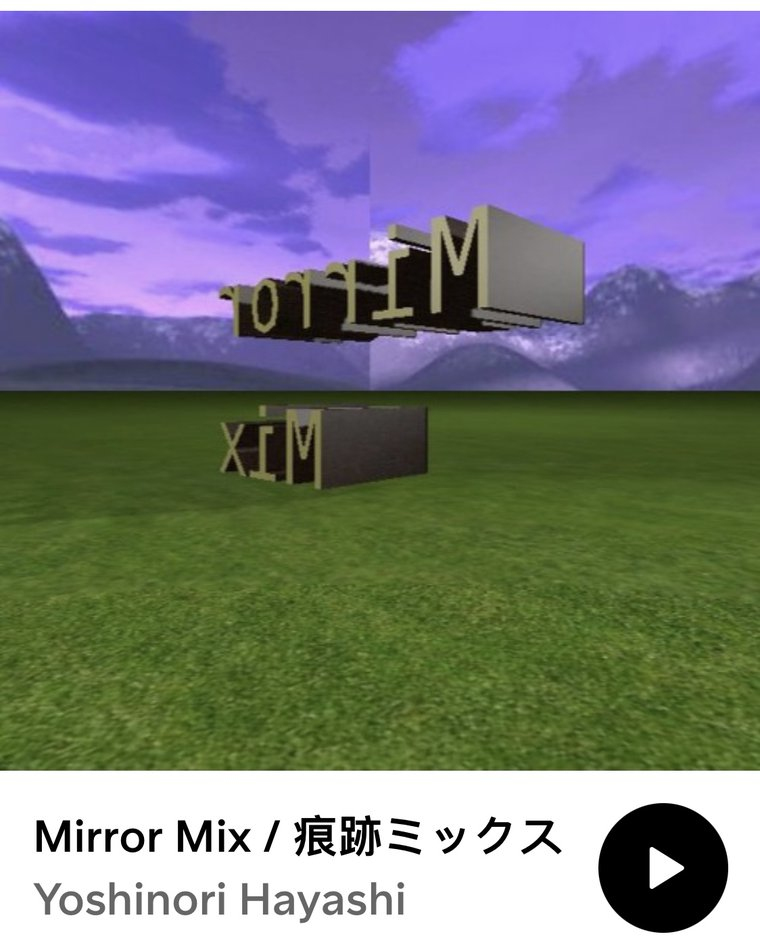 Yoshinori Mirror mix.jpg