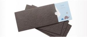 Handgefertigte Papierbanderole