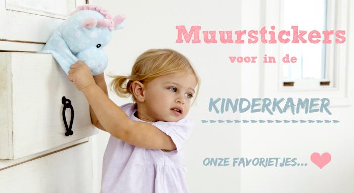Babykamer Behang Stickers : Muurstickers in de babykamer? 5 toffe voorbeelden?