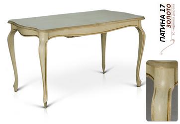 Стол обеденный раскладной Амадей  T204
