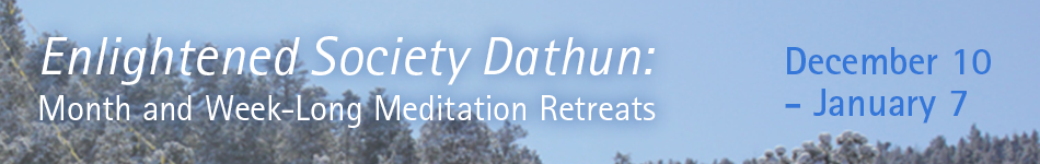 Monthlong Meditation Retreat: Dathun