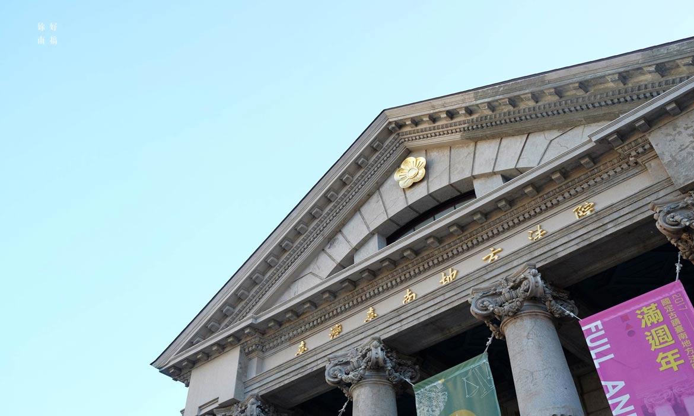 國定古蹟 探索台南舊地方法院,「司法博物館」一磚一瓦都是美