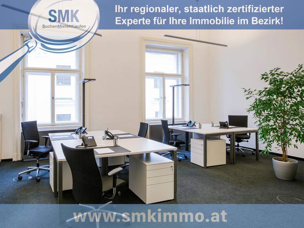 Büro Miete Niederösterreich Bruck an der Leitha Wien - Schwechat 2417/6499  2