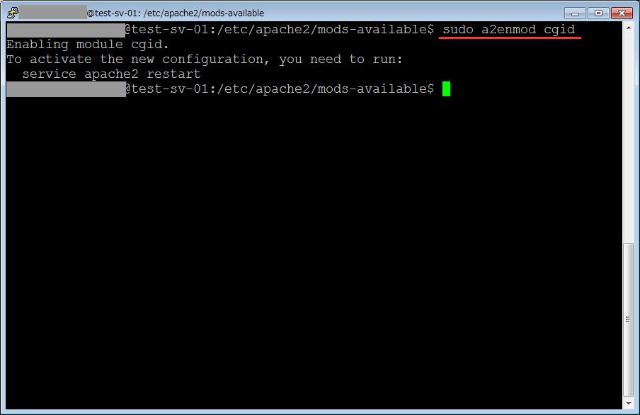 GCPでウェブサーバ構築チャレンジ・6【Hello World!!】_sb_04.png