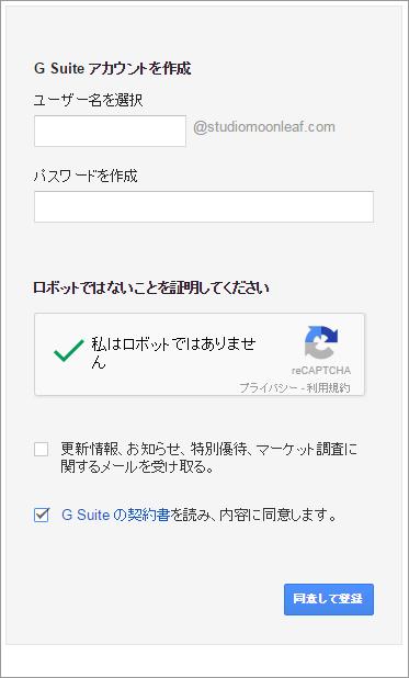 GCPでウェブサーバ構築チャレンジ・12【最終回】_sb_05.png
