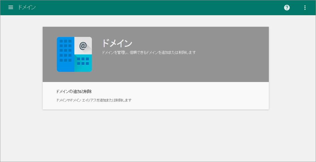 GCPでウェブサーバ構築チャレンジ・12【最終回】_sb_09.png