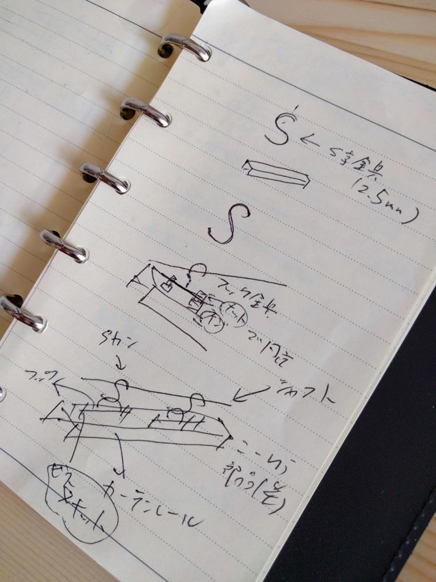 10センチの攻防【DIY】_sb_15.jpg