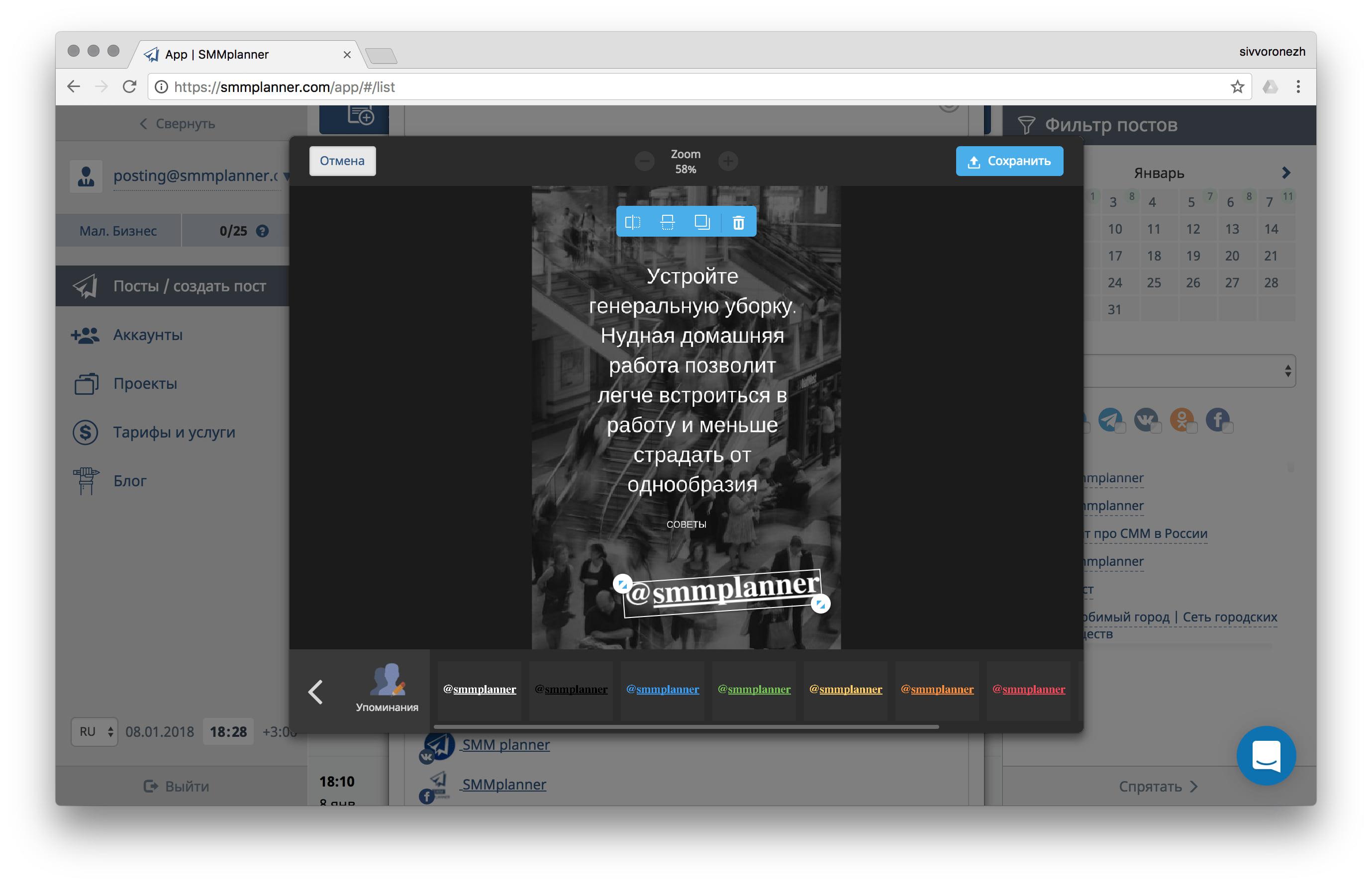 Пусть на слайде будет отметка вашего собственного аккаунта, чтобы те, кто смотрит Истории по хэштегу, смогли перейти и подписаться
