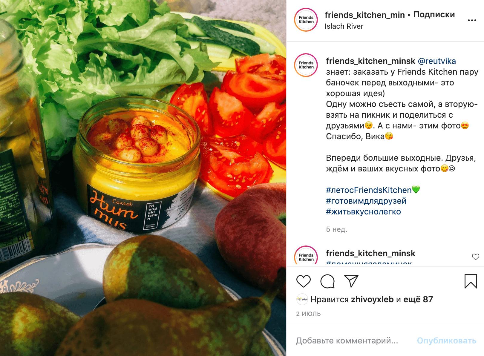 UGC-пост в Instagram бренда @friends_kitchen_minsk
