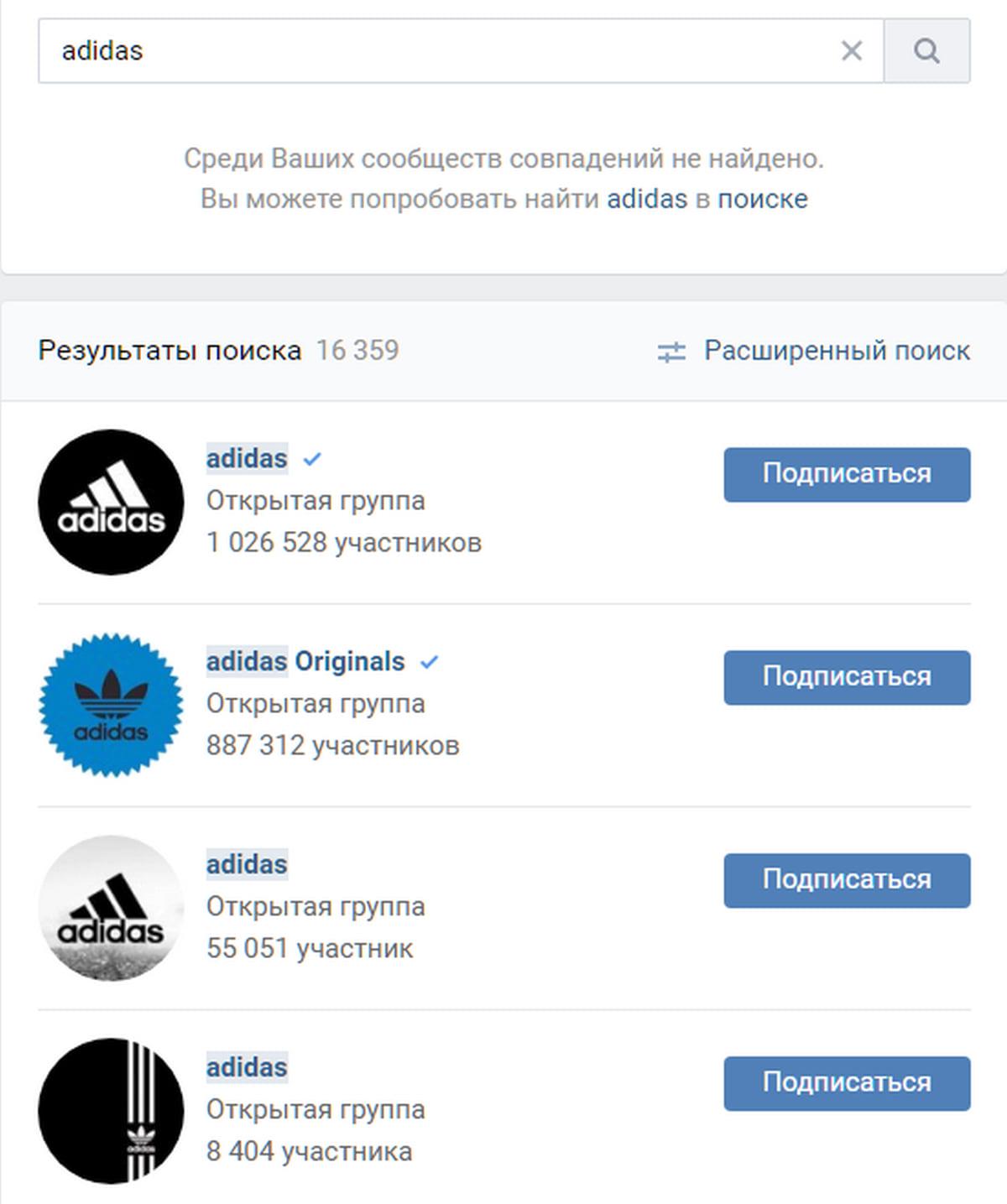 Правила ВКонтакте запрещают так делать