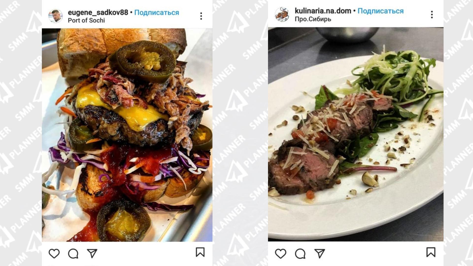 Еда в профиле мужчин отличается от той, которую публикуют дамы. Здесь больше масла, жареного и безусловно аппетитного мяса