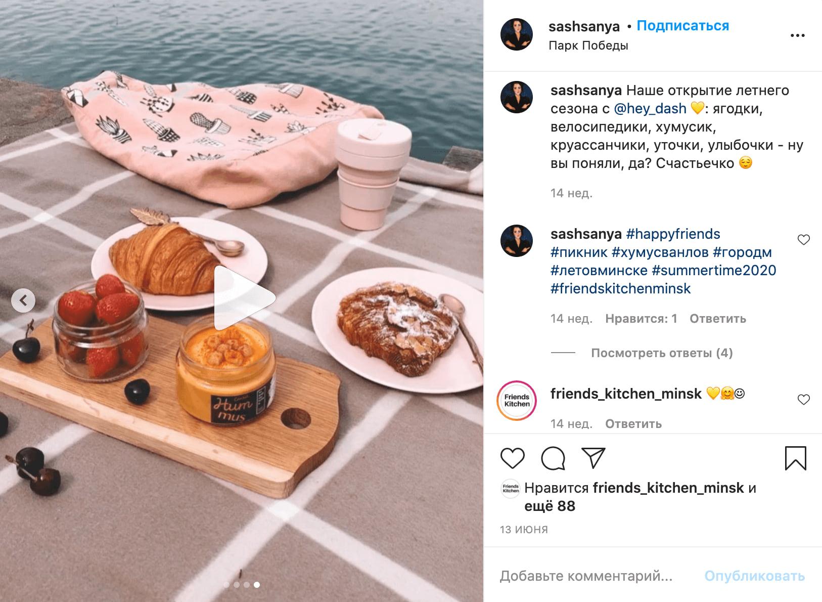Пользовательский пост в Инстаграм про хумус Friends Kitchen