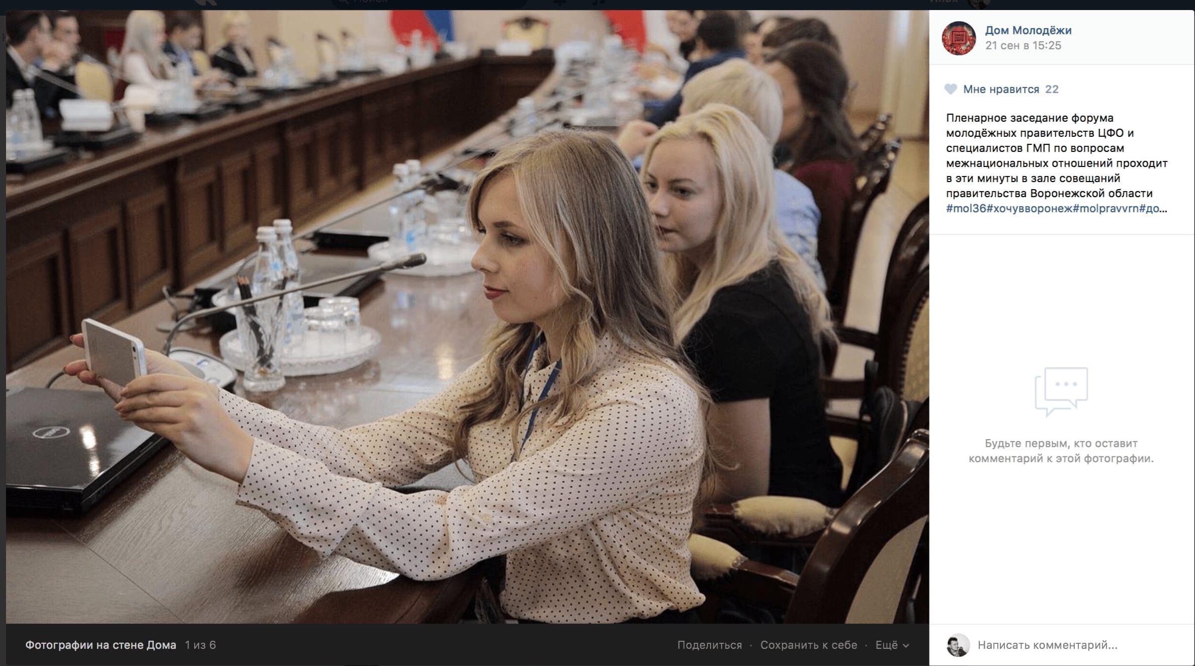 Дом Молодежи в Воронеже работает со студентами, и именно в Доме Молодежи я и работал.