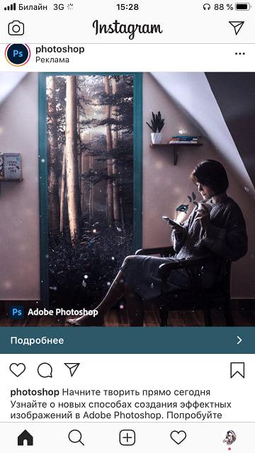 Реклама сервиса Photoshop в Инстаграм