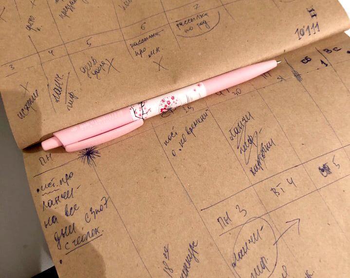 Контент-план SMM-специалиста в бумажном блокноте (фотография Кристины Сафоновой из Воронежа)