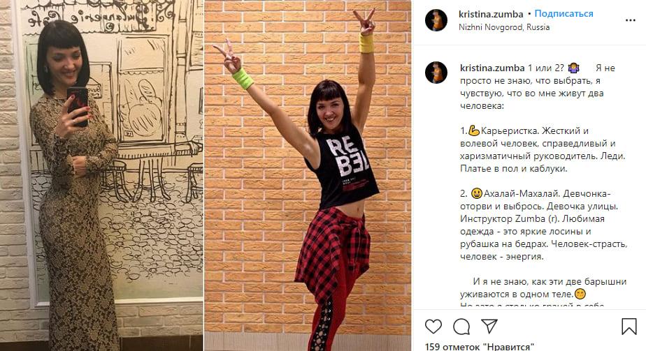 Выбор наряда провоцирует множество комментариев и лайков, ведь что может быть интереснее, чем повлиять на жизнь кумира