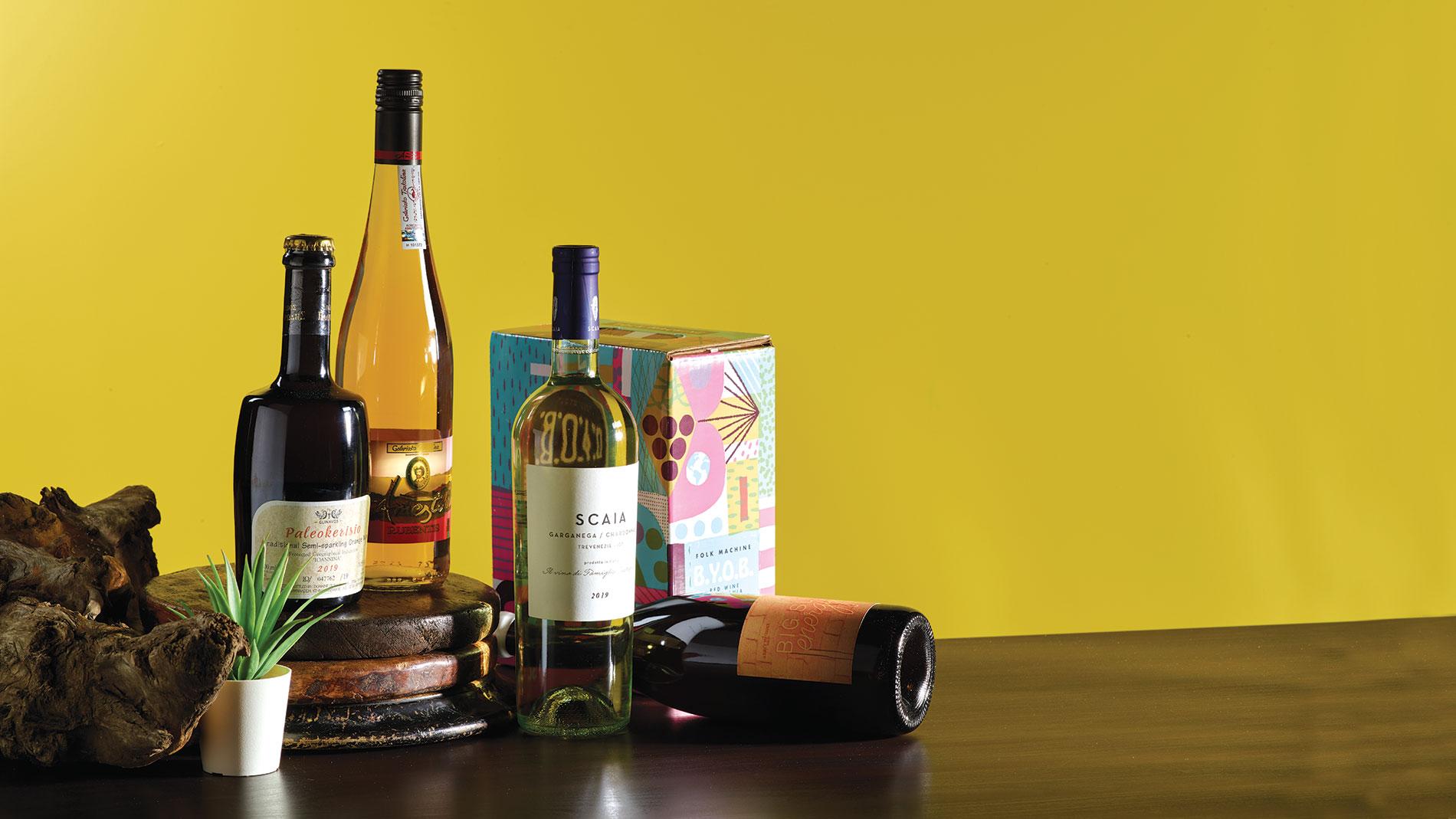 golden hour-friendly wines