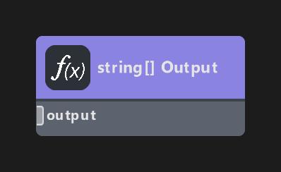 string Array Output