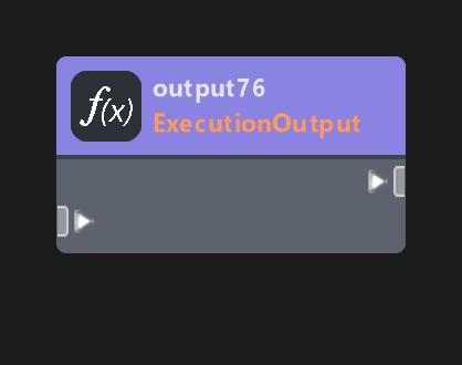 ExecutionOutput