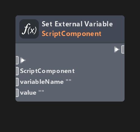 Set External Variable