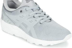 asics gel kayano mens grey grey trainers mens