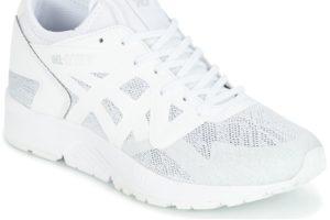 asics gel lyte v womens white white trainers womens