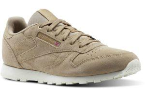 reebok-classic leather mcc-Kids-beige-CN0000-beige-trainers-boys
