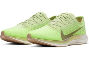 nike-zoom-womens-green-at8242-300-green-sneakers-womens