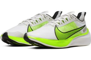 nike-zoom-mens-silver-bq3202-003-silver-sneakers-mens