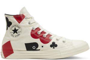 converse-all star high-womens-beige-165669C-beige-sneakers-womens