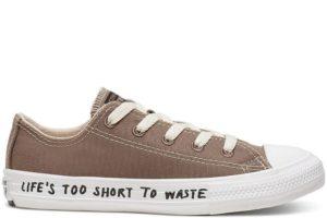 converse-all star ox-womens-beige-365479C-beige-sneakers-womens