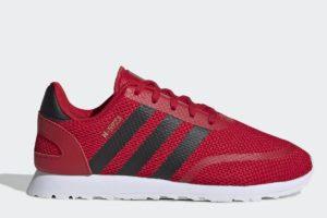adidas-n-5923 c-boys