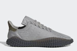 adidas-kamandas-mens-grey-EE5648-grey-trainers-mens