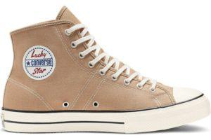 converse-lucky star-womens-beige-165040C-beige-trainers-womens