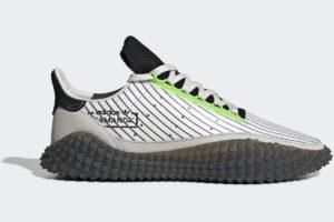 adidas-kamandas-mens-beige-EE7077-beige-trainers-mens