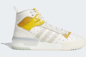 adidas-rivalry rms-mens-white-F34144-white-trainers-mens