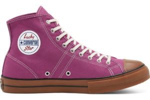converse-lucky star-womens-brown-165947C-brown-trainers-womens
