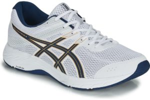 asics-gel contend-mens-white-1011a667-100-white-trainers-mens