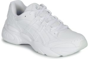 asics-gel bnd-mens-white-1021a217-100-white-trainers-mens