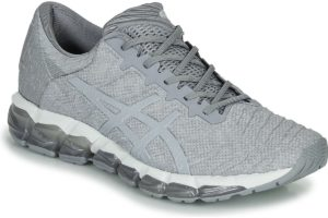 asics-gel quantum-mens-grey-1021a186-020-grey-trainers-mens