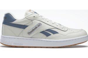 reebok-bb 4000s-Unisex-beige-FW3600-beige-trainers-womens