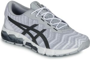 asics-gel quantum-mens-grey-1021a185-021-grey-trainers-mens