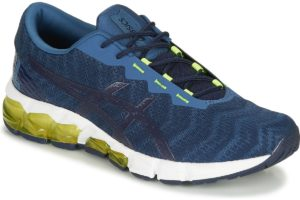 asics-gel quantum-mens-blue-1021a185-400-blue-trainers-mens